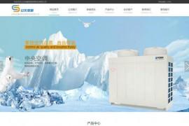 临沂中央空调-临沂空气能热泵-山东健硕新能源:www.sdjianshuo.com