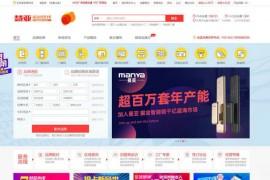 慧亚家居热线-经销商加盟服务平台:www.jia400.com