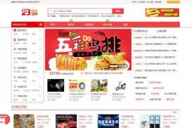 爱商网-创业投资开店好项目推荐平台:hot.23.cn