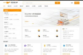 53快服网-提供各类企业办公软件:www.kuaifuwang.cn