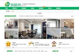 装饰装修-装酷网-装修公司案例、评价大全 :www.zhuangku.com