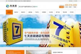 深圳空气能热泵-深圳科瑞昌中央热水工程官网:krcrb.com