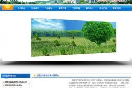 太原空气能热泵热水器-太原摩度空气能热水器:www.sxkqn.com