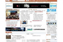 暖通工程设计-中国设计师网暖通频道:nt.shejis.com