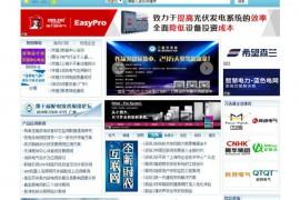 中国设计师网-工程技术人员交流平台:www.shejis.com