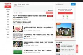 今日头条新闻-今日头条官网:www.toutiao.com