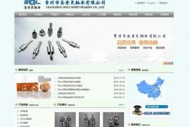 轴连轴承-汽车水泵轴承生产厂家-常州市圣奇灵轴承有限公司:www.sqlzc.com