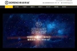 软床家居-布艺沙发-深圳斯谛依诺家居有限公司:www.sidiyinuo.com