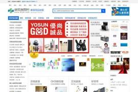 家居用品店加盟-家居生活馆加盟-就要加盟网:jiajuyongpin.91jm.com
