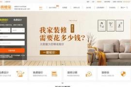 六安装修公司排名-装修宝六安装修网:luan.zhuangxiubao.com