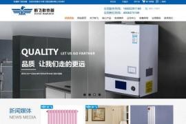铜铝复合暖气片厂家-新飞散热器:www.xinfei-srq.com