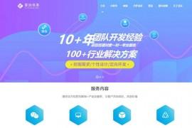 宁波小程序开发,网站建设-宁波昱远信息技术有限公司:www.nbyuyuan.com