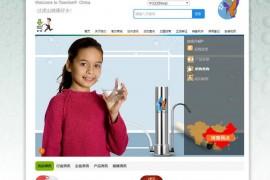丹顿净水器官网:www.faireyceramics.com.cn