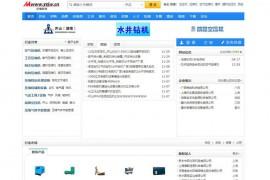 压缩机网·空压机网-专业压缩机(空压机)行业门户网站:www.ysjw.cn