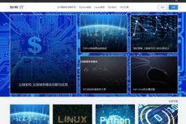 网站收录_百度SEO关键词排名优化学习教程-蜘蛛TT:www.zhizhu-t.com