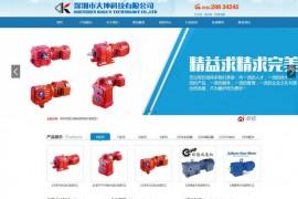 SEW减速机-EW变频器-深圳市大坤科技有限公司:www.szdakun.com