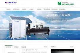 深圳格力空调售后维修-格力中央空调客户服务中心:www.changxi-group.net