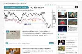 宁波新闻网-最新新闻,热门资:www.nbhengxing.net