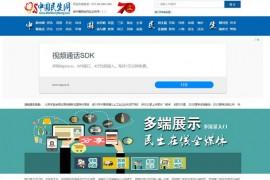 中国民生网:www.minshengwang.com