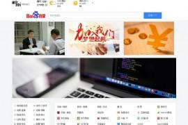 岭南导航网,网罗广州新闻,国际国内资讯:www.3le.net.cn
