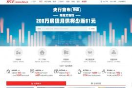 广州房王网: www.ihk.cn(上海房王网)