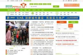 三明芭乐网: www.860598.com