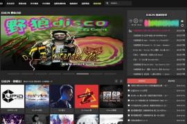 沈阳DJ024娱乐传媒: www.dj024.com