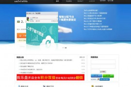 乐盘网-我乐盘-快乐分享:www.wolepan.com