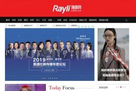 瑞丽网-女性瑞丽网:www.rayli.com.cn
