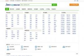 123网站百科-网站排行榜:baike.hao123.cn