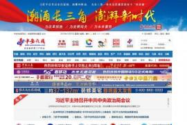 中安在线网:www.anhuinews.com