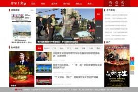 南国网-广西南国早报网: www.ngzb.com.cn