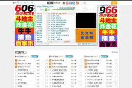 99听战歌网-久久听战歌网: www.99ting.com