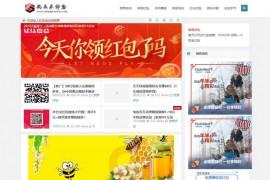 有奖活动网站:www.shangyaolai.com