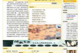 江浙佛教网-江浙佛教音乐网:www.jzfjw.cn