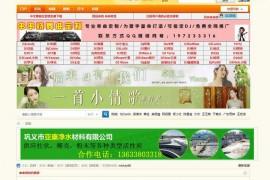 串串烧音乐论坛:www.ccshao.com