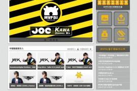 mvpdj音乐网:www.mvpdj.com