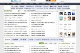 中国dj嗨嗨网:www.djkk.com