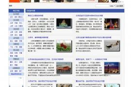 酷走旅游网:www.coolzou.com