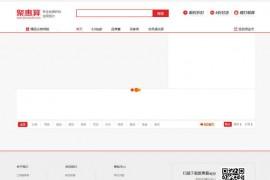 聚惠算网:www.juhuisuan.com