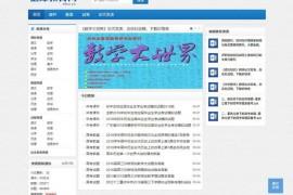 亿库教育网:www.eku.cc