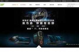 宏碁官网-宏碁Acer:www.acer.com.cn