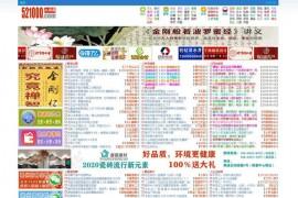 521000小桥流水-潮州小桥流水社区:www.521000.com