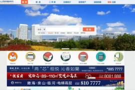 舟山透明售房网:www.zstmsf.com