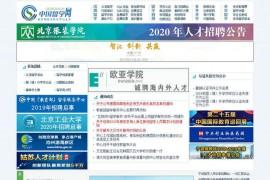 中国留学网-中国留学生网:www.cscse.edu.cn