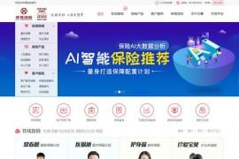 华夏人寿官网: www.hxlife.com