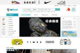买对网-海外购物网:www.myday.cn