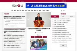 联合早报网-联合早报中文网:www.zaobao.com