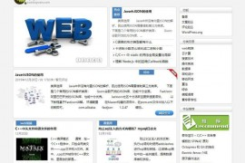 学步园:www.xuebuyuan.com