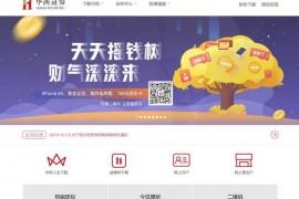 华西证券网-华西证券官网:www.hx168.com.cn